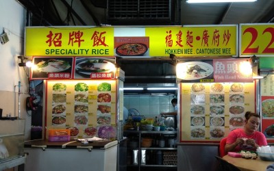 Recommended stall at Taman Taynton View, Cheras