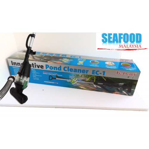 JEBAO EC-1. Pond cleaning vacuum cleaner
